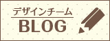 DTブログ